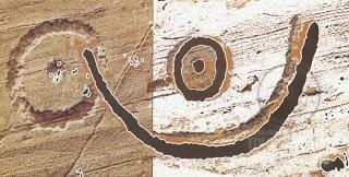 Горная гряда Сундуки, Республика Хакасия, знак АллатРа