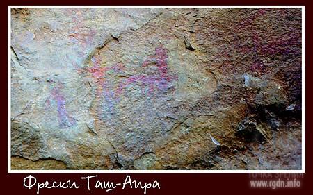 Ущелье Таш-Аира