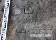 Сокильский хребет. Татарское святилище, петроглифы