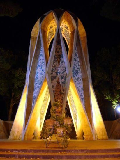 мемориал Омару Хайаму