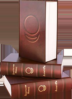 книга АллатРа