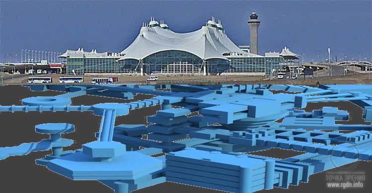 денверский аэропорт, объем подземных построек
