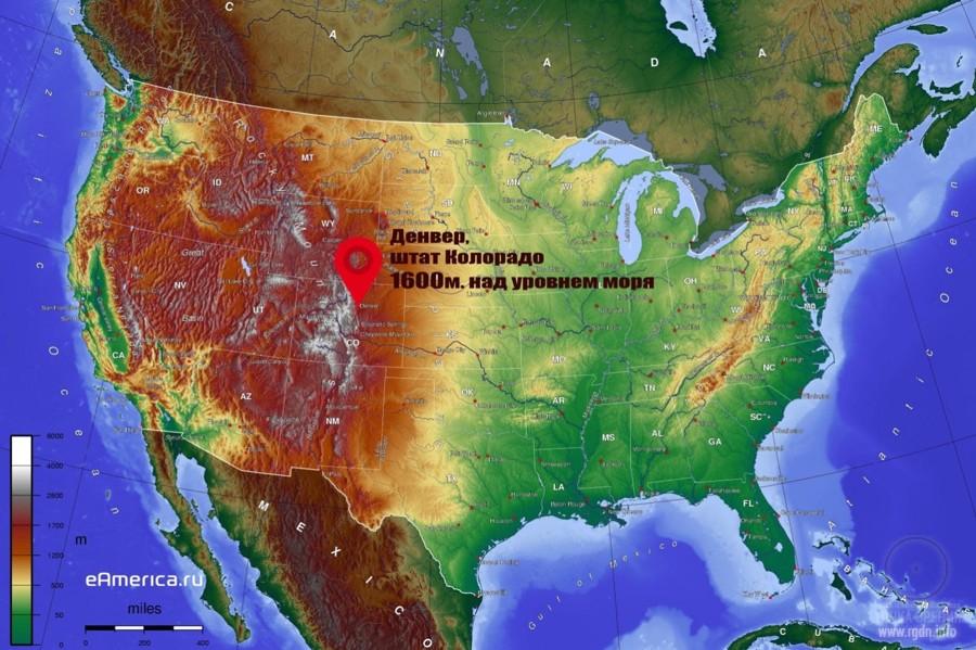 география США, денверский аэропорт