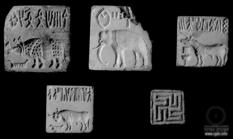 печати хараппской цивилизации