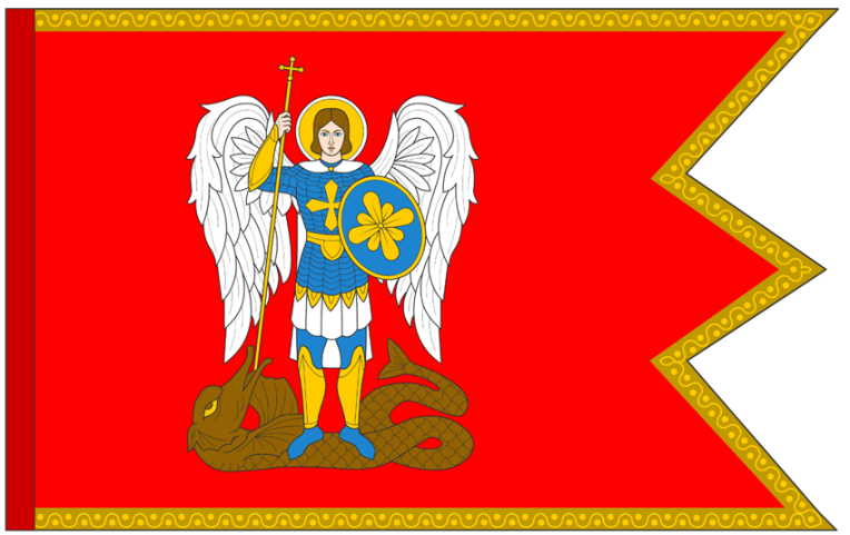 Archangel is depicted in the tradition of Kievan princes - beats the snake spear.