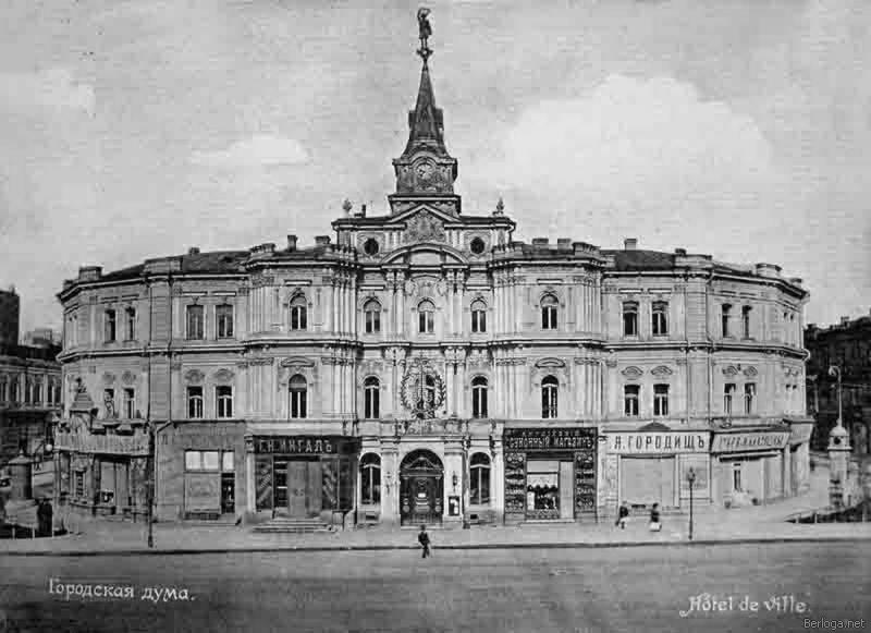Duma building was founded in 1876