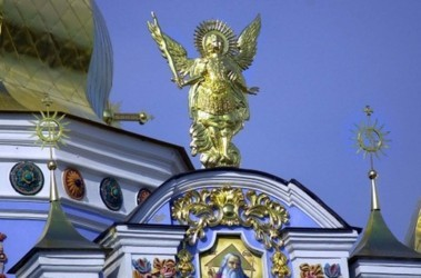 Kiev Archangel Michael, St. Michael's Cathedral