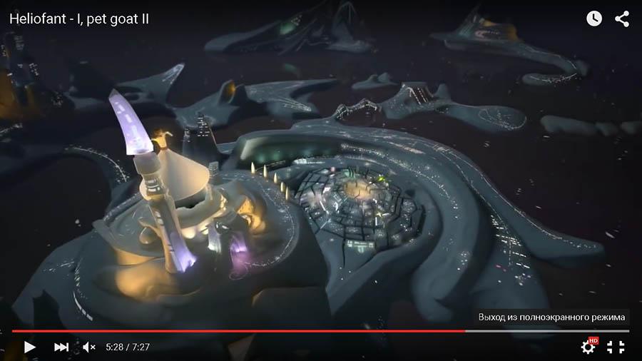 Decryption of I, Pet Goat II prophetic animated video